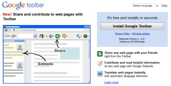 Как пользоваться internet explorer инструкция для