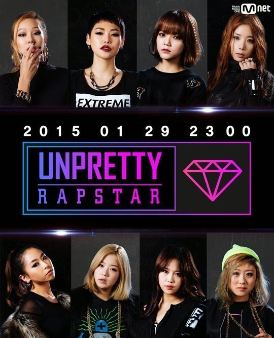 Unpretty Rapster Unpretty Rapster semi final Show Me The Money AOA Jimin Iron Puss Cheetah Puss lyrics Coma 07 Kim Jin Hwan K-pop k pop Babi BI, B.I