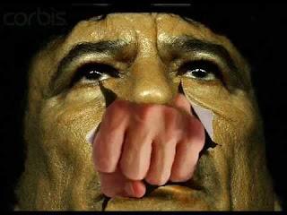 جرائم القذافي فيلم وثائقي