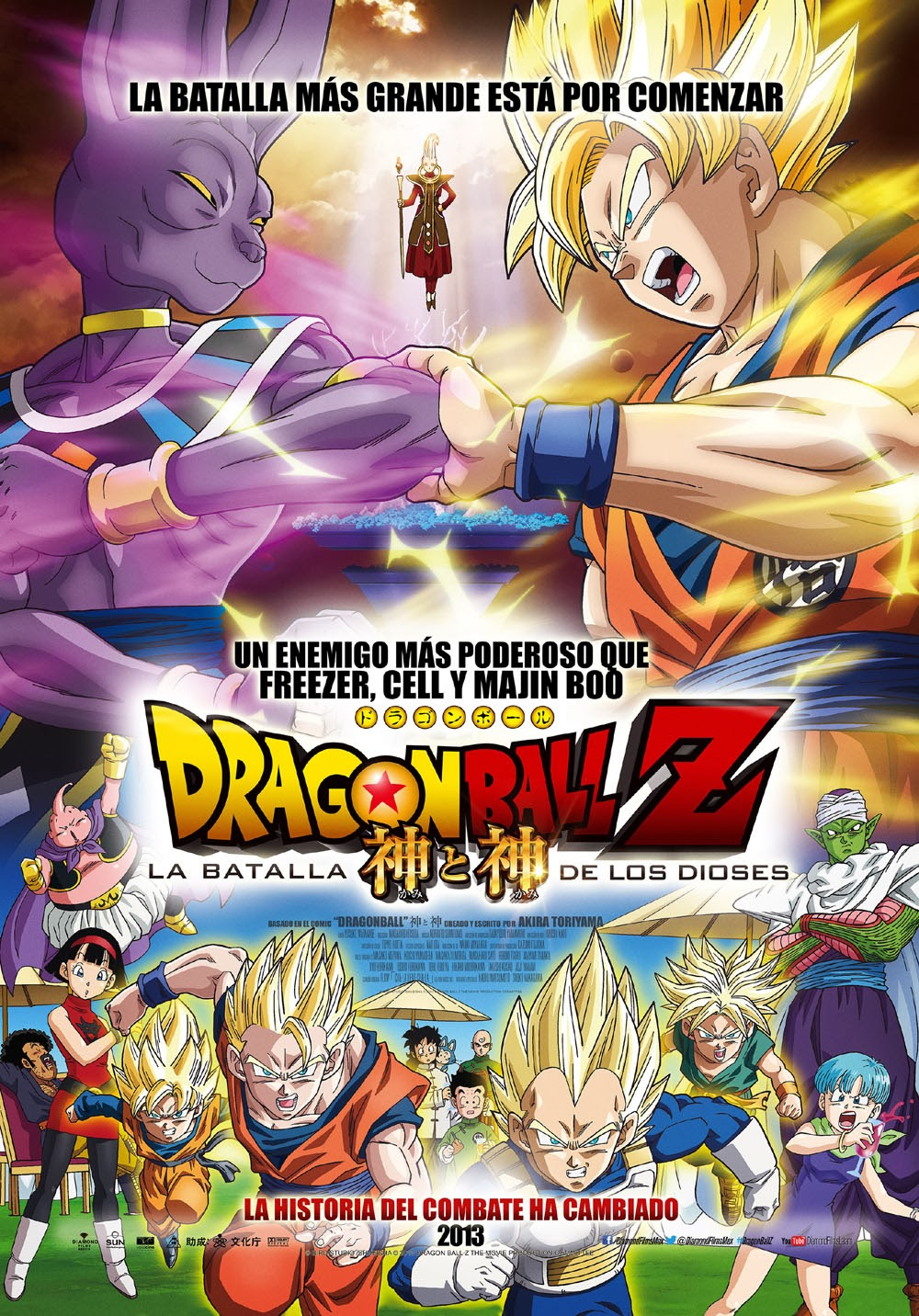 Dragon Ball Z: La Batalla de los Dioses - (2013) - Review Pr
