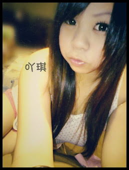 Yaki is me