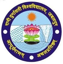RDVV Jabalpur Result 2016