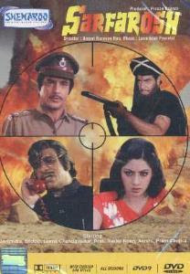 Sarfarosh (1985) - Hindi Movie