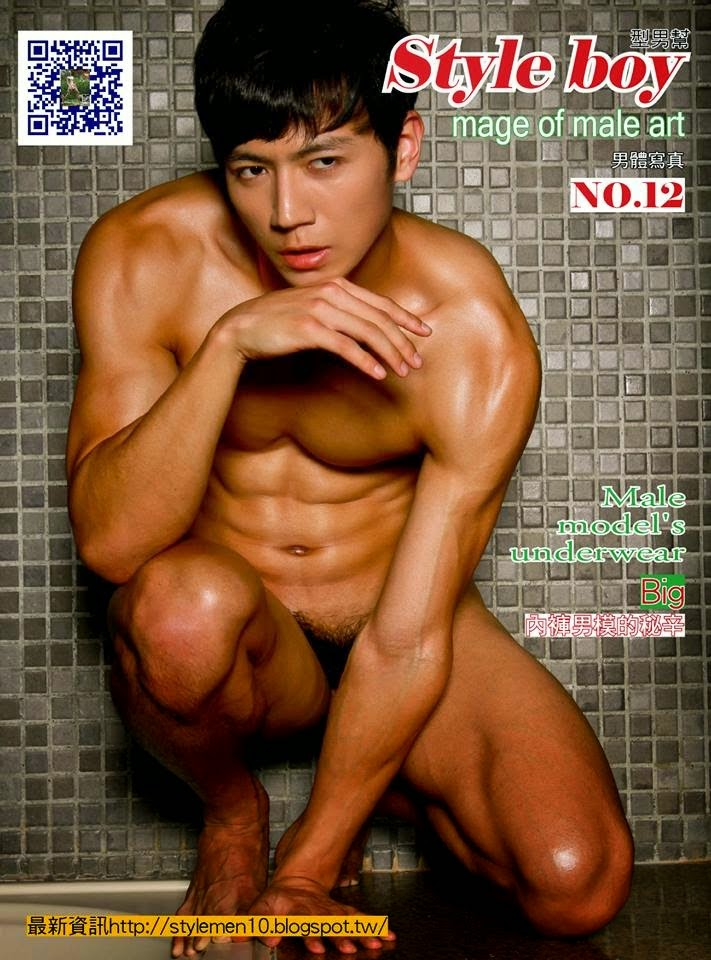 Style boy型男幫 男體寫真 NO.12