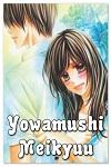 http://shojo-y-josei.blogspot.com.es/2015/09/yowamushi-meikyuu.html