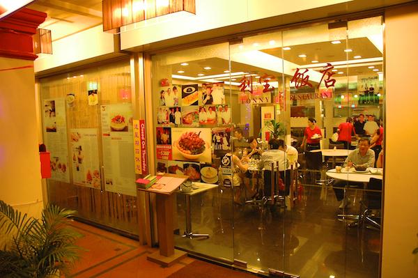 Dragon Hill Restaurant Menu