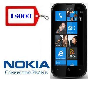 Nokia Lumia 510 Reviews, Prices and Specifications