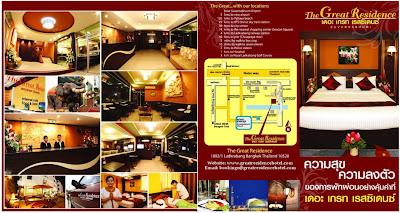 Brosur Bahasa Inggris hotel