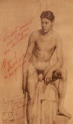 Promedio desnudo joven adolescente