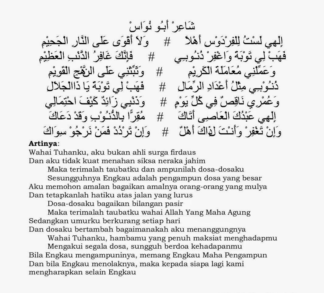 Doa Abu Nawas
