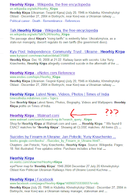 google results for Heorhiy Kirpa with Wal-Mart and '0 exact matches' higher in results than articles about him