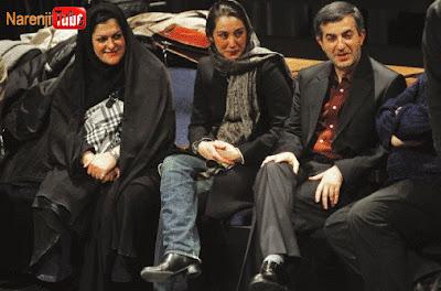 آزاده اردکانی و هدیه تهرانی و اسفندیار رحیم مشایی