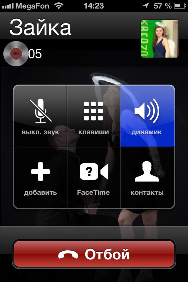 Скачать программу для прослушивания телефонных разговоров бесплатно