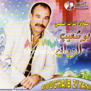 Bouchaib Ziani-Wa3ra dik dariya