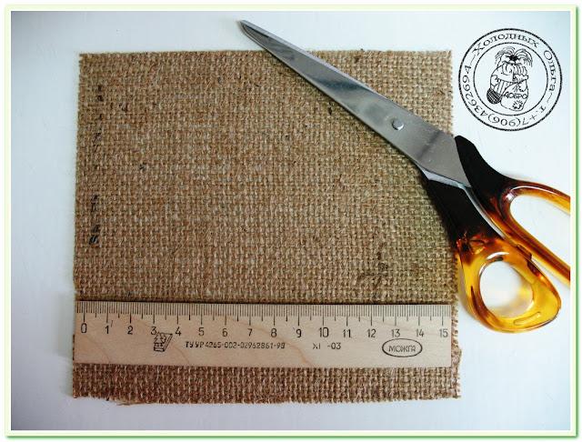 Мастер-класс Холодных Ольги Домовой на картонной гильзе