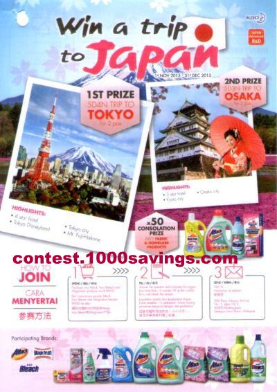 how to get a free trip to japan