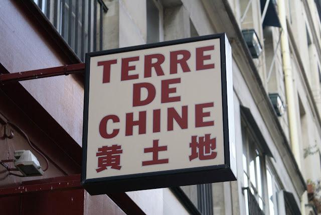 thés terre de chine