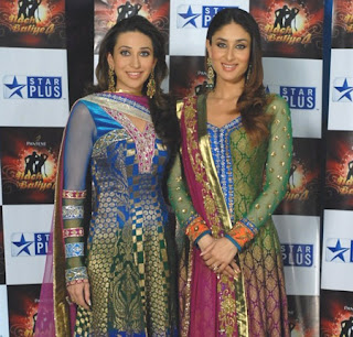 karishma kapoor wedding photos with kareena,Shadi pics is sources of
