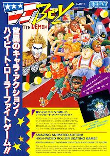 DJ boy arcade game portable flyer