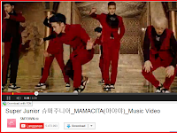 Song Lyrics Super Junior 슈퍼주니어_MAMACITA(아야야)