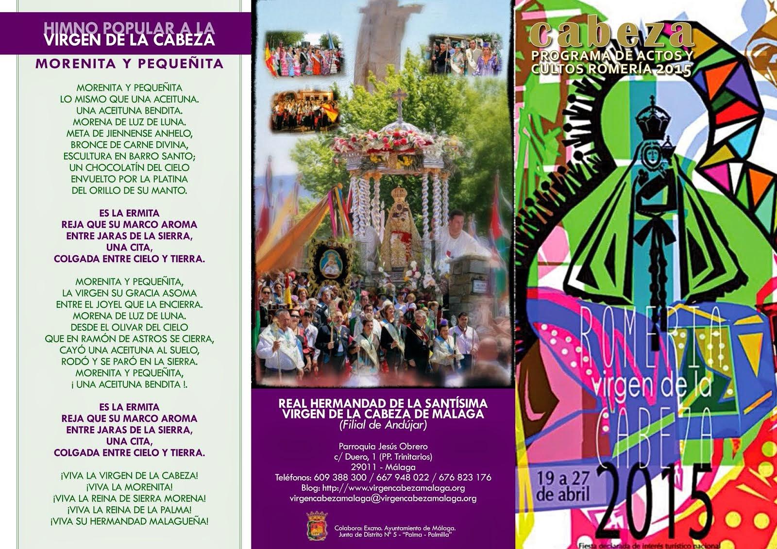 Programa de Actos y Cultos ROMERÍA 2015. Real Hdad. de Málaga.