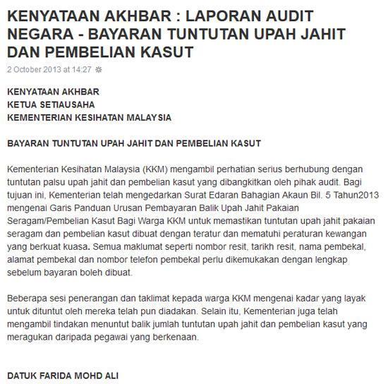 Kenyataan Akhbar KKM - Tuntutan Upah Jahir dan Pembelian Kasut