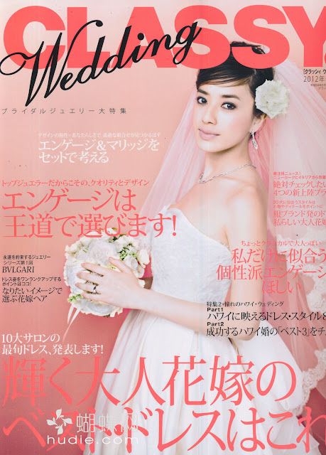 CLASSY.WEDDING 2012年春夏号 japanese bridal magazine scans