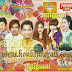 [Album] Sunday CD Vol 193 || Khmer New Year 2015 Full