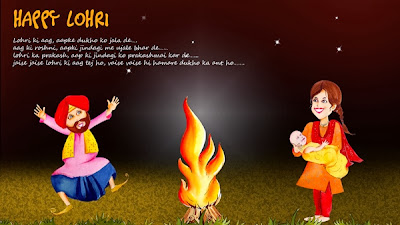 2014 Lohri SMS Text Messages for WhatsApp Friends