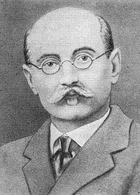 Липський Володимир Іполитович