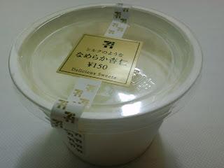 写真:杏仁豆腐