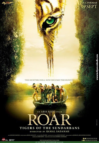 Roar - The Tigers of Sundarbans (2014) Movie Poster No. 1