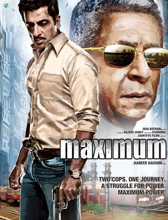Maximum Movie Review