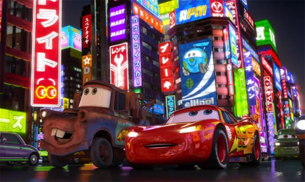 "Cars 2"" (2011)"
