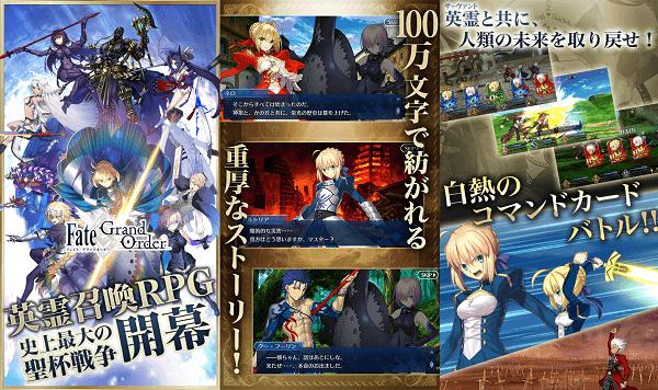 Fate Grand Order v1.4.0 Mod Apk (Mega Mod) 1