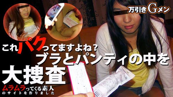 Muramura 082715_274 万引きGメン大活躍!未成年19歳コンビニ万引き女子学生を四つん這いにさせてブラとパンティの中を大捜査!