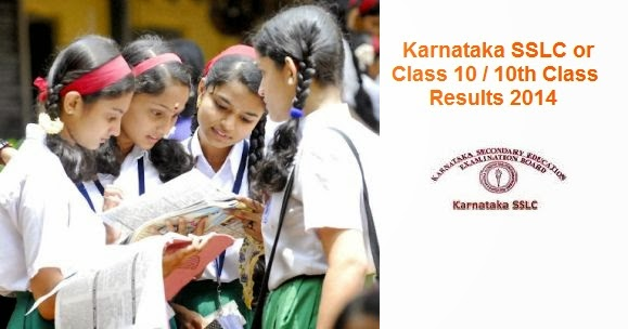 karresults.nic.in Karnataka SSLC Results 2014 Announced Soon, Check Here