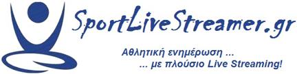 SportLiveStreamer.gr | Αθλητικό Μαγκαζίνο
