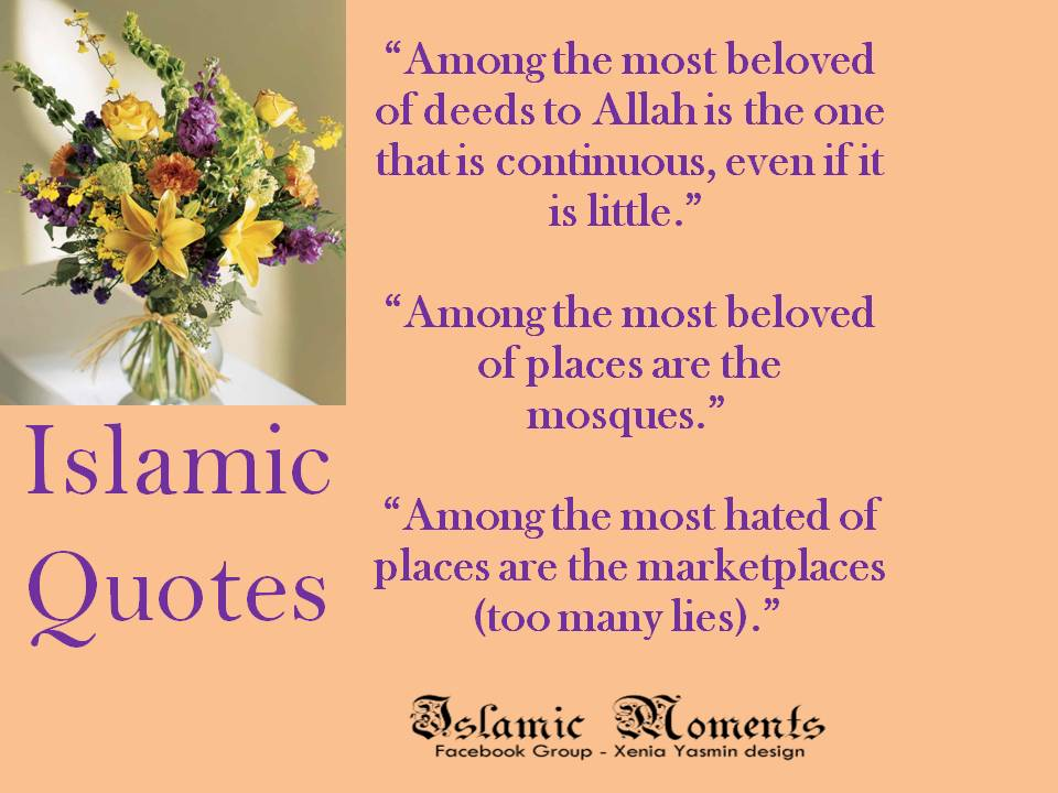 Islamic Urdu Quotes About Love. QuotesGram