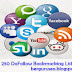250 Dofollow Social Bookmarking List For 2013  High Pr Or Bookmarking Sites