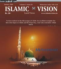اسلامک ویژن