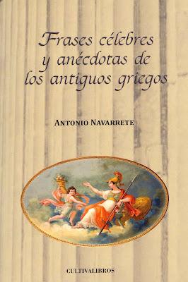 Blog de fernando lillo redonet frases c lebres y - Frases en griego clasico ...