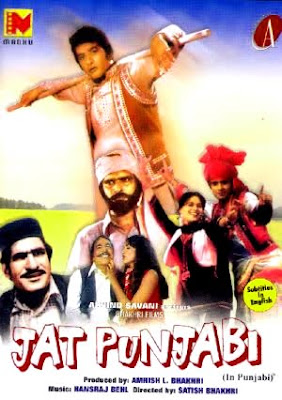 Jatt Punjabi (1979) - Punjabi Movie