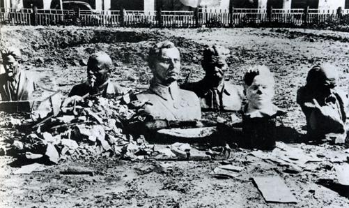 Международные события 1943 г
