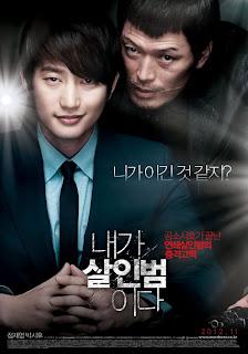 Ver Confession of Murder Online Gratis (2012)
