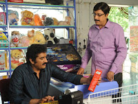 Ee Peddollunnare Movie New Stills