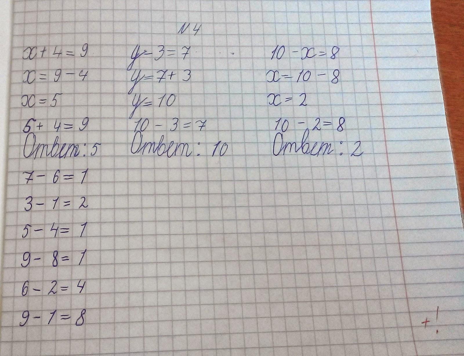 Как сделать домашние задание в тетради по английскому