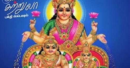 Dinakaran Aanmeegam Ebook Read Online Free May 2014 Ebook:Mag Tamil