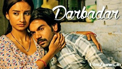 Darbadar - Citylights (2014) HD Music Video Watch Online
