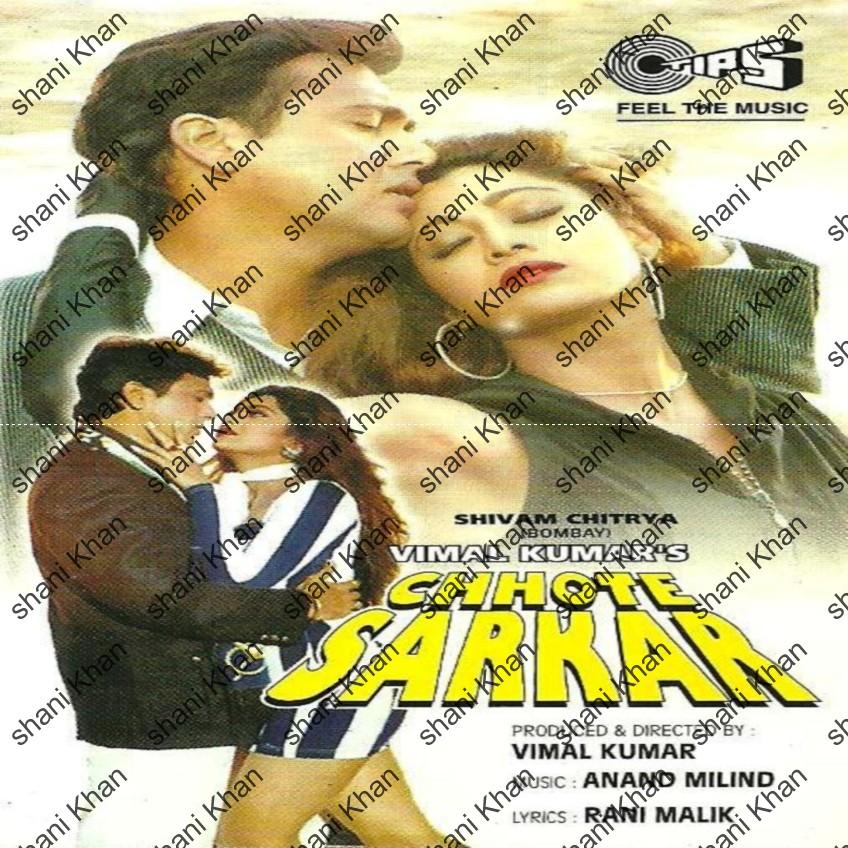 sarkar movie songs free download